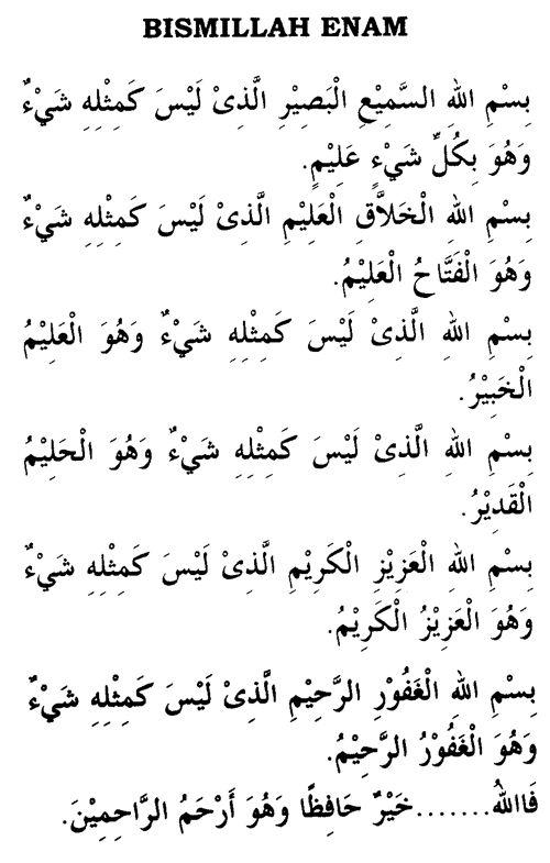 Bismillah Enam | Fazilat Amal