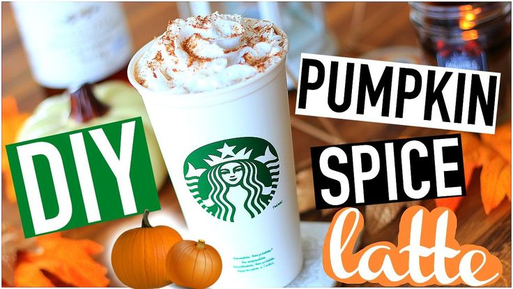 DIY Pumpkin Spice Latte from Starbucks! DIY Starbucks Drink for Fall!  Starbucks Pumpkin Spice Latte! DIY Starbucks Pumpkin Spice Latte! DIY Fall Drinks!