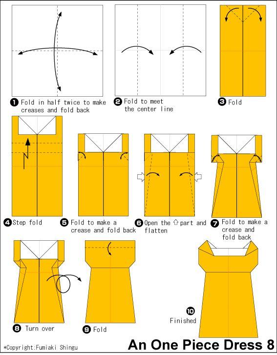 Открытки своими руками оригами схемы
