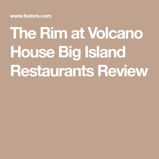 The Rim at Volcano House Big Island Restaurants Review