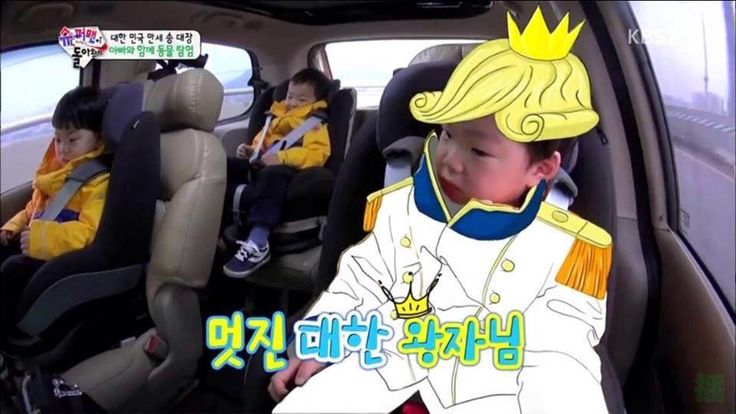 Decided by Mingukie: Prince Daehan, Witch Manse and Ariel Mingukie ^^ (Ep.73). Watch here: https://www.youtube.com/watch?v=IqOqmIhW3Sk