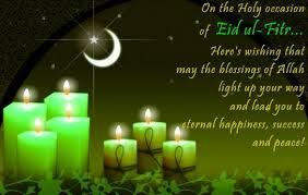 A very very eid ul fitr friends, hope you must be enjoying this auspicious festival...share eid ul fitr greeting cards, eid ul fitr wallpapers, eid ul fitr messages with your family and frienda and be happy.