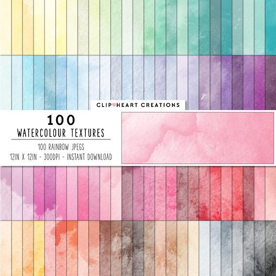 100 Watercolor Texture Digital Papers Commercial Use Instant