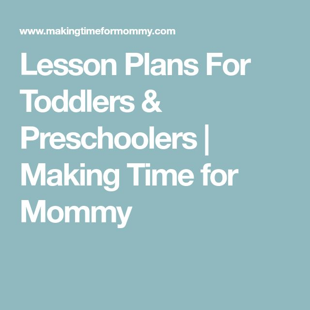 Best 25+ Lesson plans for toddlers ideas on Pinterest Toddler - Toddler Lesson Plan Template