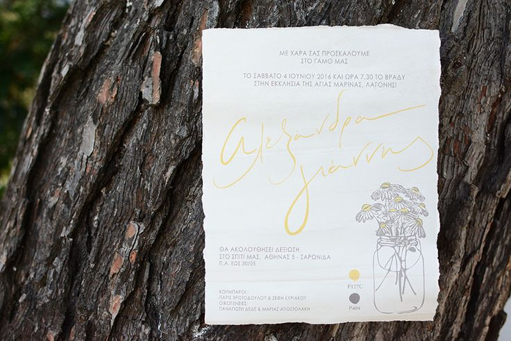 Handwritten Names on your wedding invitation always give a personalized touch!