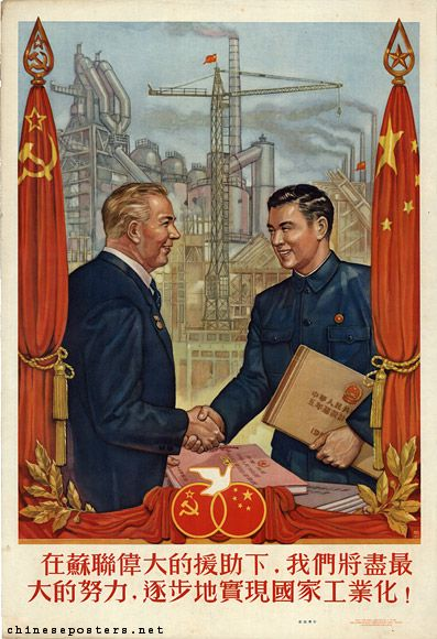 Aaaargh... Notice the horrifying and depressing apocalyptic background! Sino-Soviet friendship Chinese poster...
