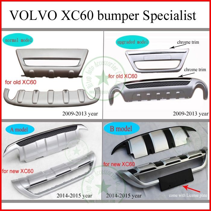 144$  Watch now - for VOLVO XC60 2009-2013 or 2014-2016 bumper protector skid plate bumper guard,front+rear,2pcs,four choices,quality supplier   #buyininternet