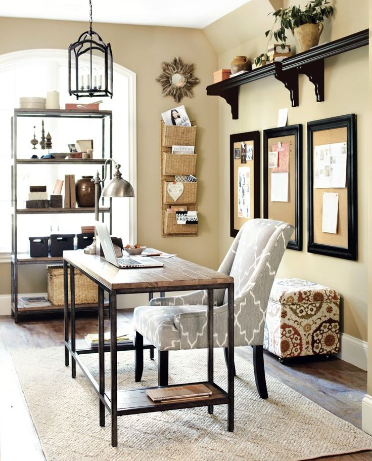 Home office with gray and neutral accents