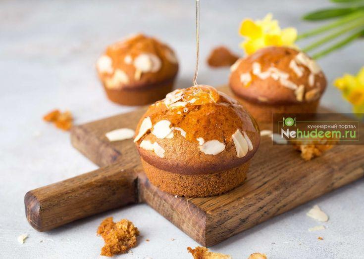 Постные медовые кексы — Кулинарные рецепты с фото