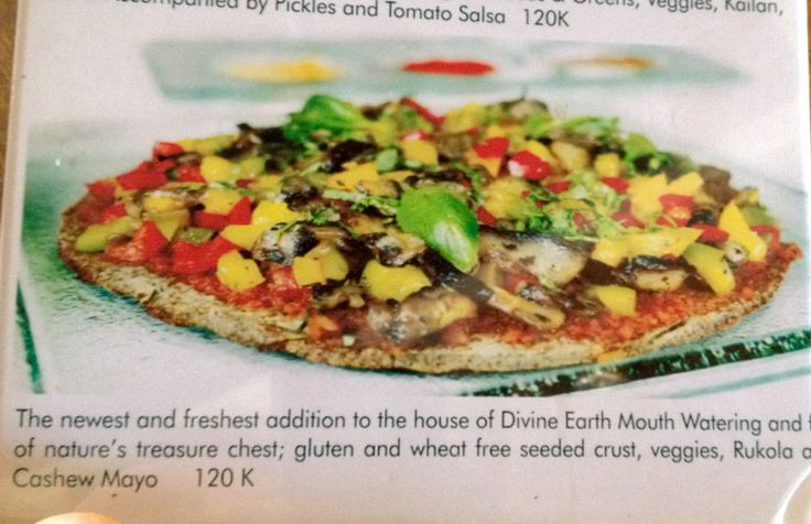 Vee!!! Vegan pizza