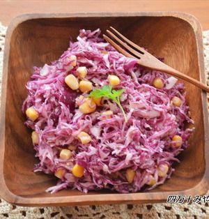 作り置きOK!紫キャベツとコーンのコールスローサラダ ☆