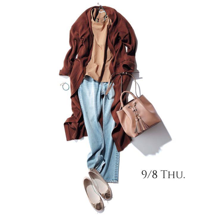 オトナ女子の味方、スタイルアップなロングカーデのトレンド継続!Marisol ONLINE|女っぷり上々!40代をもっとキレイに。
