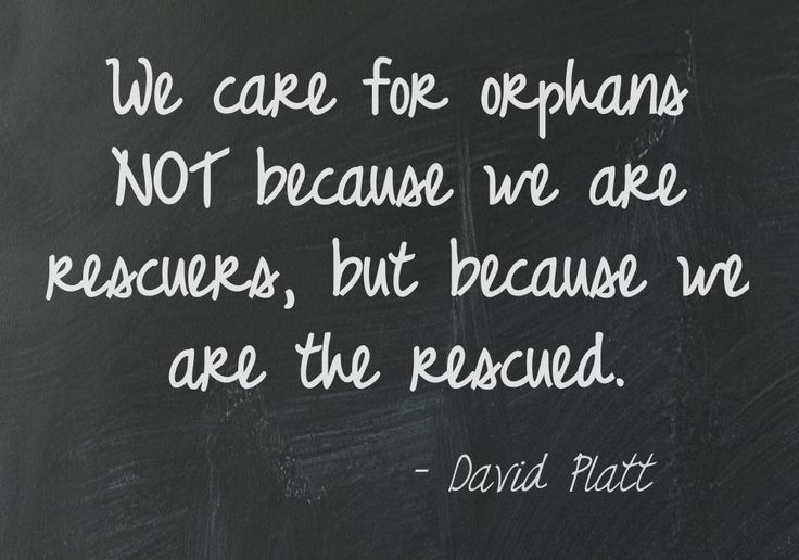 James 1:27 Religion that God our Father accepts as pure and faultless is this: to look after orphans and widows in their distress and to keep oneself from being polluted by the world. What are you doing? Shiloh Baptist Ministry