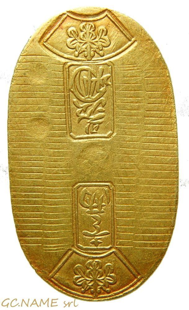 JAPAN. Manen Era, 1860-1867. Gold Koban, (1 Ryo) ND. Oro, Or #463