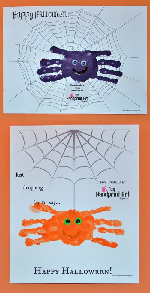 Use these free printable spider webs to create Halloween Cards. Kids will enjoy personalizing them with handprint spiders! Makes a great keepsake too.