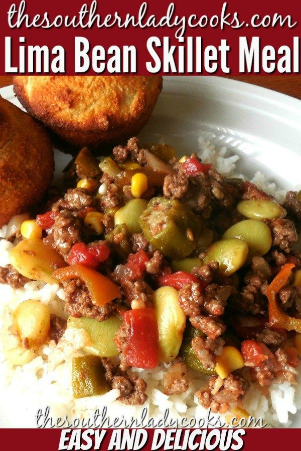 LIMA BEAN SKILLET MEAL - The Southern Lady Cooks | SOUTHERN