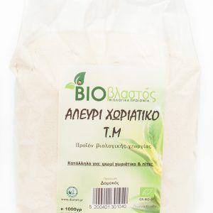 BIOβλαστός Ο σεβασμός στο περιβάλλον και η αναζήτηση αγνών προϊόντων της ελληνικής υπαίθρου για τη σωστή διατροφή και υγεία , μας οδήγησε στην συνεργασία με μικρούς παραγωγούς, οι οποίοι με μεράκι και αγάπη καλλιεργούν πιστοποιημένα βιολογικά προϊόντα άριστης ποιότητας και γεύσης . Αλεύριχωριάτικο Αλεύρι χωριάτικο κατάλληλο για ψωμί χωριάτικο και πίτες Διατροφικά στοιχεία ανα 100 …