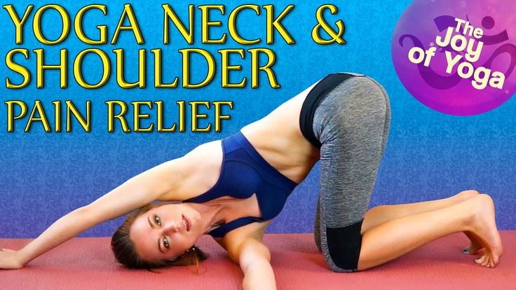 Yoga For Neck Pain & Shoulder Pain Relief – 20 Minute Stretch Workout - ...