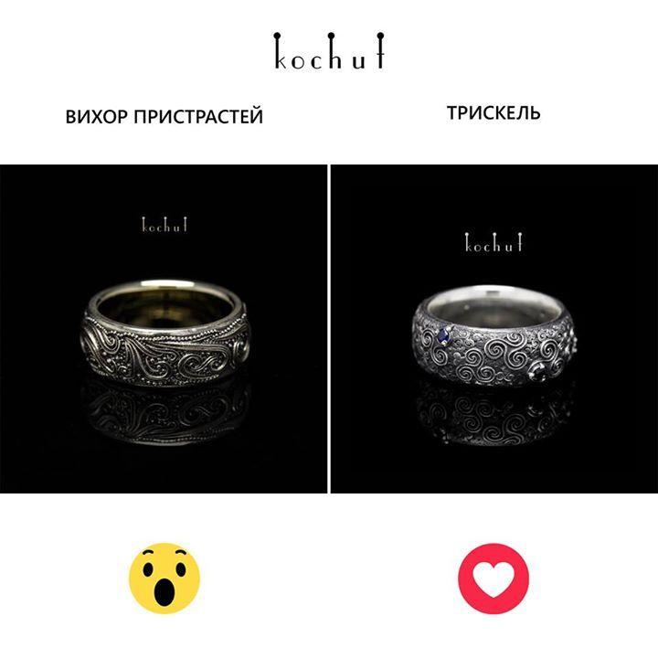 "Битва каблучок! ""Вихор пристрастей"" vs ""Трискель"" #kochut #золото #срібло #Club_Glamour #Fashion #Trends #Jewelry #Rings #necklaces #pendants  #jewelry #handmadejewelry #instajewelry #jewelrygram #fashionjewelry #jewelrydesign #jewelrydesigner #FineJewelry #jewelryaddict #bohojewelry #etsyjewelry #vintagejewelry #customjewelry #statementjewelry #jewelrylover #silverjewelry #crystaljewelry #handcraftedjewelry #uniquejewelry #jewelryforsale #jewelryoftheday #mensjewelry #gemstonejewelry…"