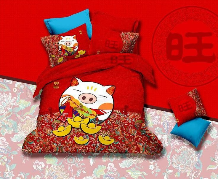 Les 25 meilleures id es concernant couvre lit rouge sur for Housse couette simons