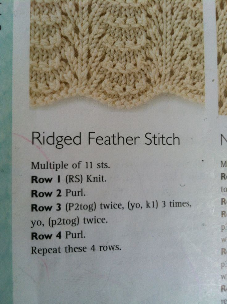 I love this knitting stitch
