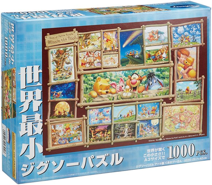 DW-1000-394 Disney Winnie the world's smallest 1000 piece jigsaw puzzle art collection bears (japan import): Amazon.de: Spielzeug