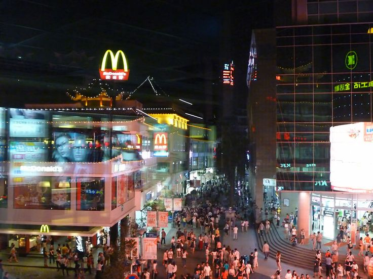 Shenzhen Shopping Area Dongmen Laojie Features the First McDonald Restaurant in China
