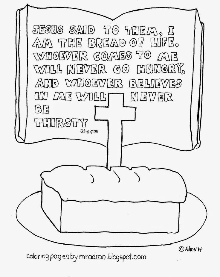 I Am The Bread Of Life Words Jesus Coloring Page See More At
