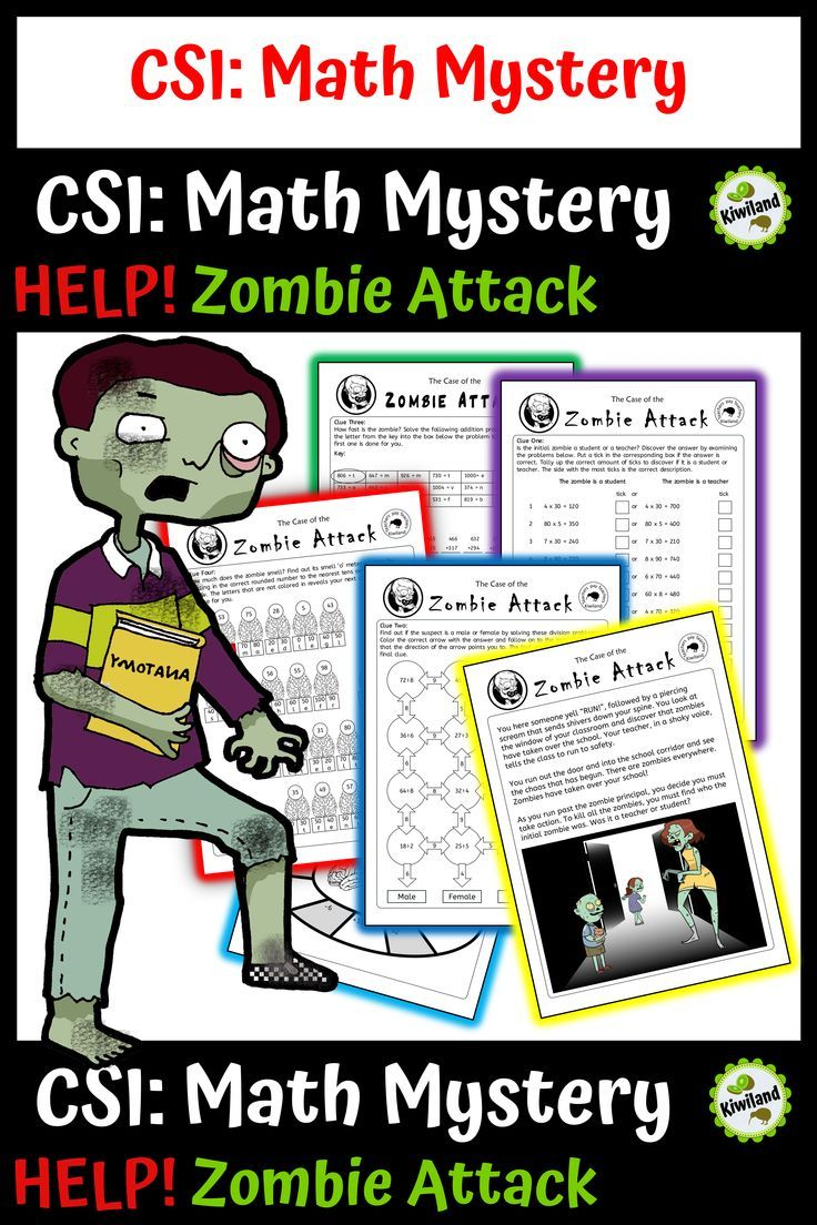 Pin On Tpt Third Grade Lessons [ 1104 x 736 Pixel ]