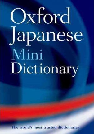 Best 25 dictionary download ideas on pinterest dictionary free oxford japanese mini dictionary download read online pdf ebook for free epub sciox Gallery