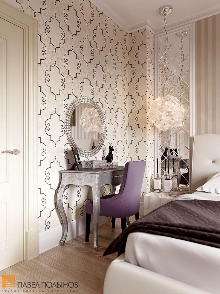 Дизайн интерьера спальни с удобным туалетным столиком