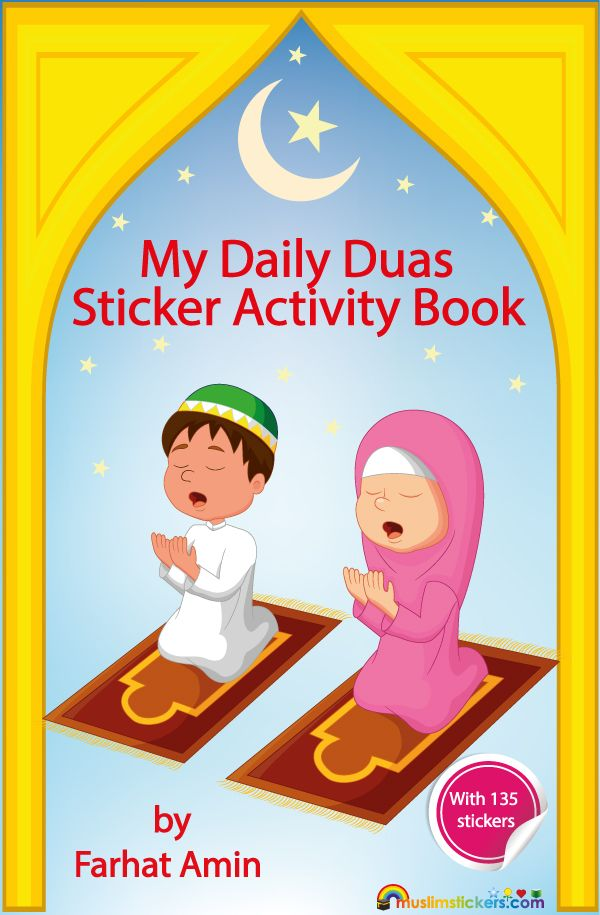 17 best images about islamic education for kids on - Stickers islam ...