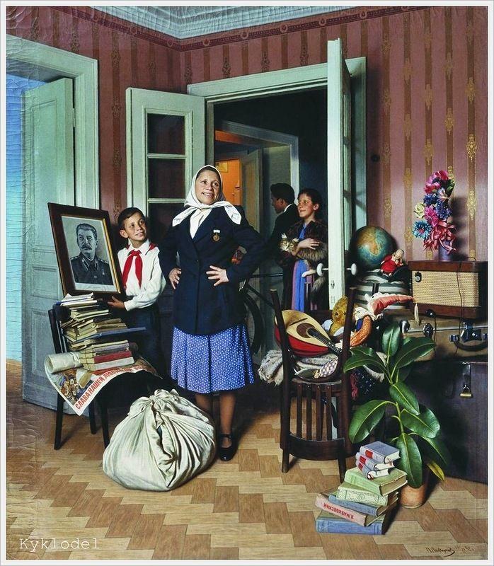 Лактионов Александр Иванович (Россия, 1910 — 1972) «Переезд на новую квартиру» 1952