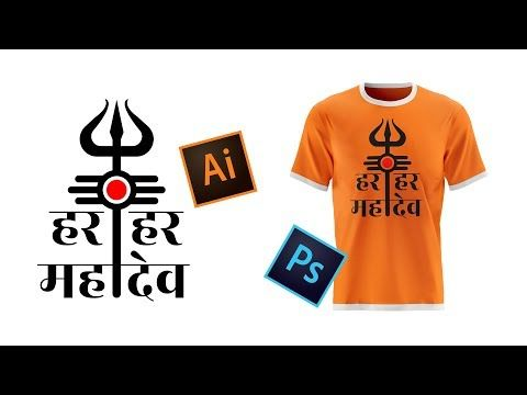 Download Creative Tools Studio Youtube Shirt Mockup How To Make Tshirts Shirt Designs
