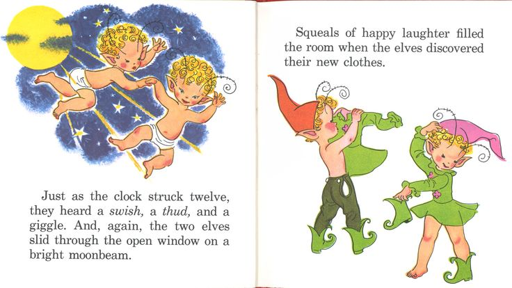 elves and the shoemaker printables | Enlarged Elf Paper Dolls (not on card)