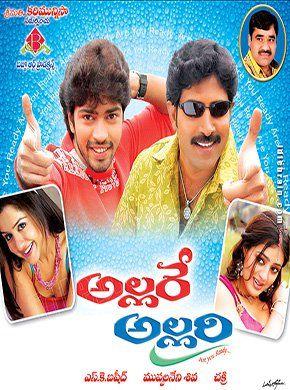 Allare Allari Telugu Movie Online - Allari Naresh, Parvati Melton, Venu Thottempudi, Mallika Kapoor, M. S. Narayana, Raghu Babu and Telangana Sakuntala. Directed by Muppalaneni Siva. Music by Chakri. 2006 [U]