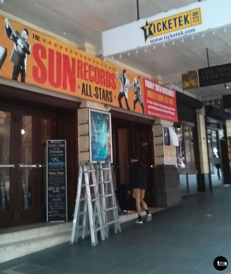 The Athenaeum | Sun Records All Stars #banner #theatrebanner #advertising