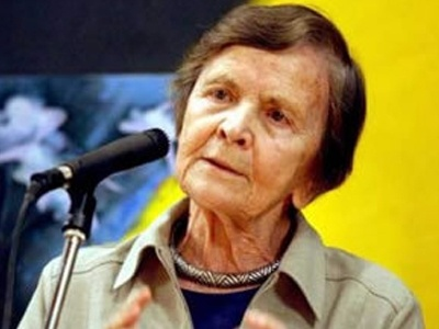 """Helene Glykatzi - Ahrweiler :  University Professor, Byzantiologist.UNICEF Goodwill Ambassador, member of the British Academy, the Academy of Athens , honored by the French Government with """" Legion d' honneur """" , """" Ordre des Arts et des Lettres """" and many others"""