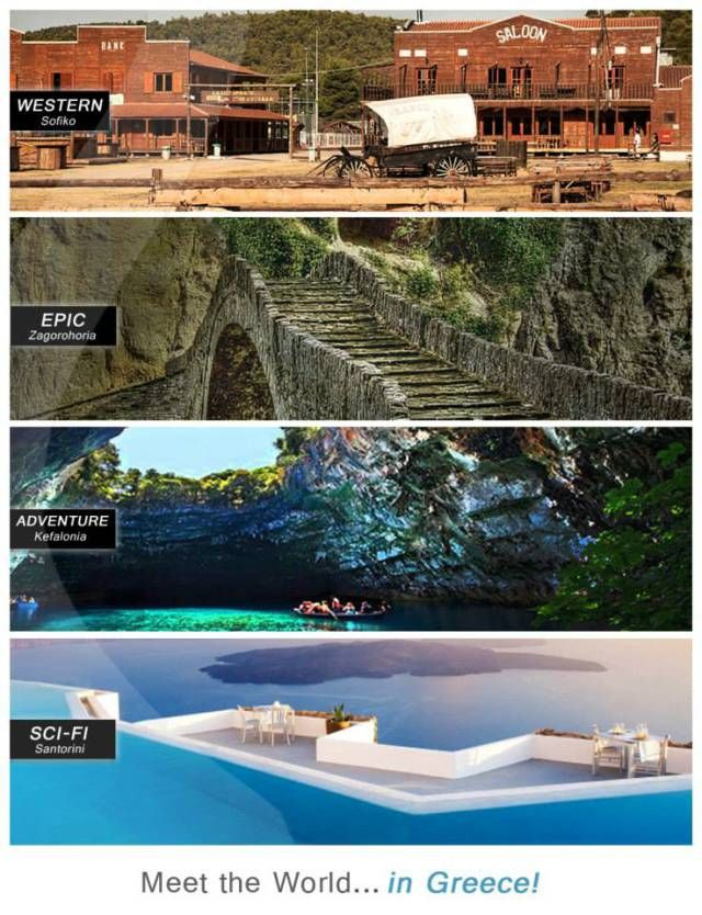 #Western = Sofiko, Epic = Zagorohoria, #Adventure = Kefalonia, #Sci-Fi = #Santorini. Meet the world genres in Greece!