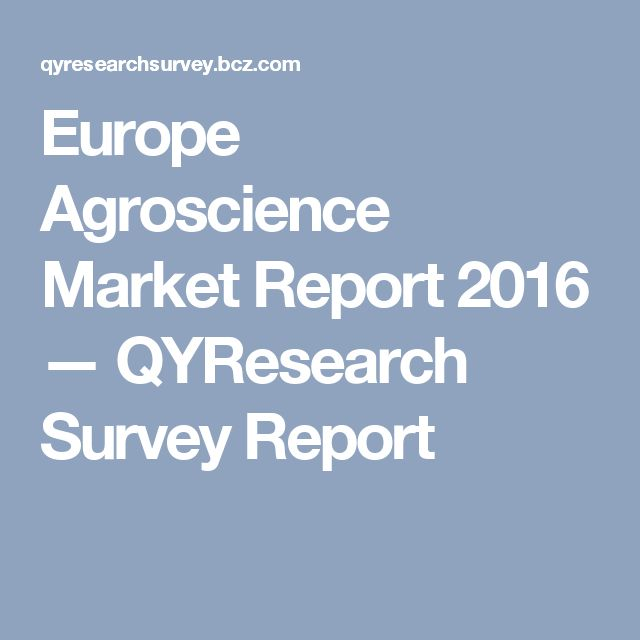 Europe Agroscience Market Report 2016 — QYResearch Survey Report
