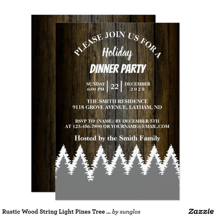 company christmas party invitation templates%0A Rustic Wood String Light Pines Tree Holiday Party Card