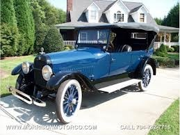 Toms car that gatsby and daisy ride in to New York!