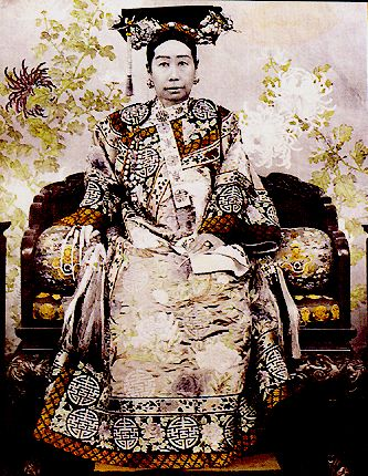 EDCX.PNG 333×430 pixels | The Last Empress of China ...