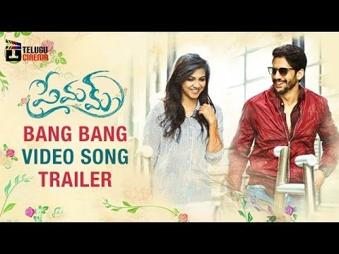 Premam Movie Songs. BANG BANG Video Song Trailer on Telugu Cinema. #Premam movie ft. Akkineni Naga Chaitanya, Shruti Haasan, Modonna Sebastian and Anupama Parameshwaran. Music by Gopi Sunder and Rajesh Murugesan and directed by Chandoo Mondeti. Produced by S Radha Krishna, S Naga Vamshi and PDV Prasad