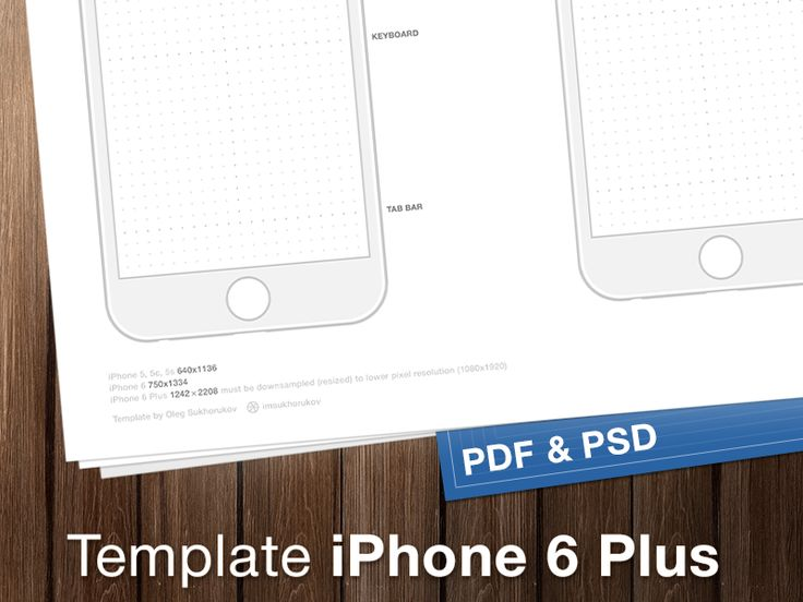 iPhone 6 Template - PDF and PSD files.