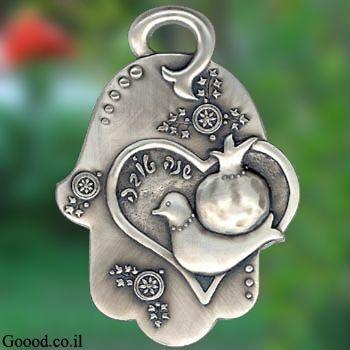http://www.goood.co.il/Product.asp?Pid=Hamsa_8383&Cat2Cat1ID=24&Cat2ID=64
