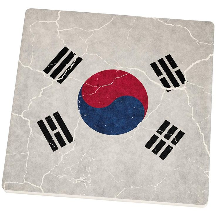 Distressed South Korean Flag Set of 4 Square Sandstone Coasters