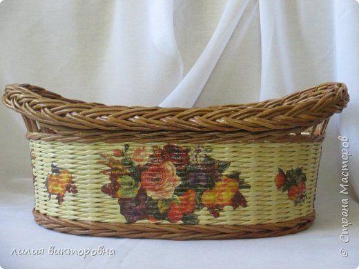 Поделка изделие Плетение лето-осень Трубочки бумажные фото 12