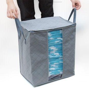 Бамбук хранения уголь одежда сумка свитер ящик для хранения прозрачный ящик для хранения окно binT005