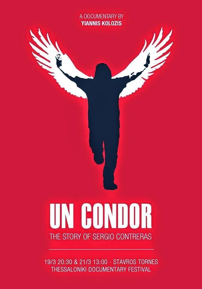 Σκέψεις: g.v.art: Un Condor  η συμμετοχή του Γιάννη Κολόζη ...
